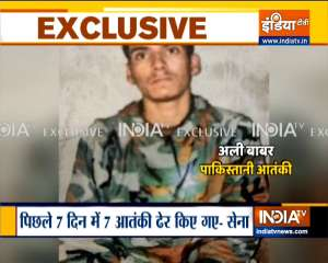 Indian Army captures 19-year-old Pak terrorist    Watch Video