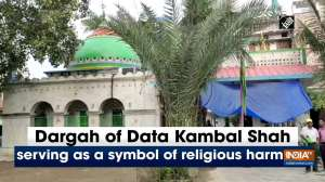 Dargah of Data Kambal Shah serving as a symbol of religious harmony