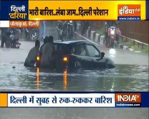 Heavy rains lashed parts of Delhi | Watch gourd report