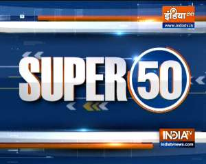 Watch Super 50 News bulletin |  September 17, 2021