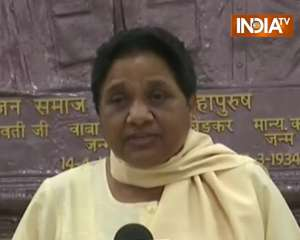 Mayawati takes a swipe at BJP, says - All parties united to defeat BSP