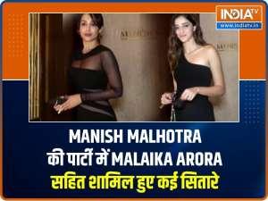 Gauri Khan, Malaika Arora, Ananya Panday come together for Manish Malhotra's intimate bash