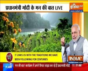 PM Modi addresses 81st edition of 'Mann Ki Baat' | Full Video