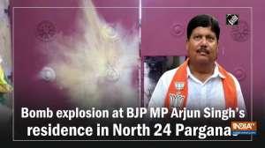 Bomb explosion at BJP MP Arjun Singh's residence in North 24 Parganas