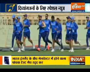 Special News: India vs England Manchester Test called off due to COVID-19 fears