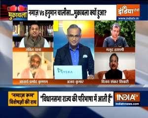 Namaaz room inside Jharkhand Assembly triggers political slugfest