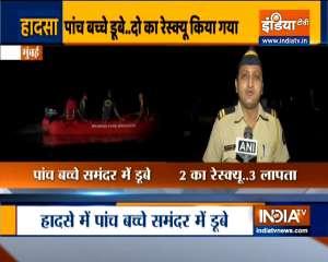 5 children drowned during Ganpati Visarjan in Mumbai