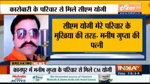 Manish Gupta murder case: CM Yogi meets victim's family