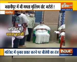 BJP mocks TMC supremo's sudden mosque visit in poll-bound Bhabanipur