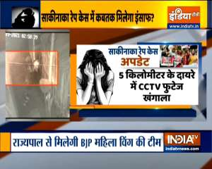SIT forms to handle probe into Sakinaka rape and murder case   Watch latest update