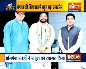 MP Babul Supriyo quits BJP, joins TMC