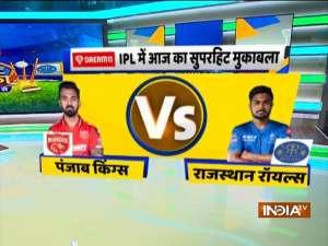IPL 2021 PBKS vs RR: Punjab Kings opt to bowl against Rajasthan Royals
