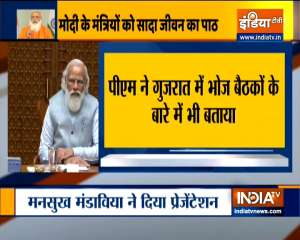 PM Modi holds 'Chintan Shivir' with ministers