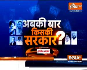 Abki Baar Kiski Sarkar | Will Punjab witness a leadership change like Gujarat?