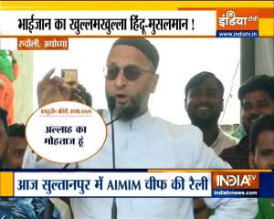 Owaisi addresses rally on his second day of 'Mission UP', openly draws Muslim card