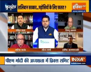Kurukshetra: PM Modi talks on Afghanistan at BRICS summit