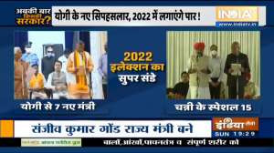 Abki Baar Kiski Sarkar | 7 new faces inducted in Yogi cabinet to be beneficial in 2022 polls?