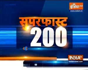 Watch Superfast 200 News bulletin |  September 17, 2021