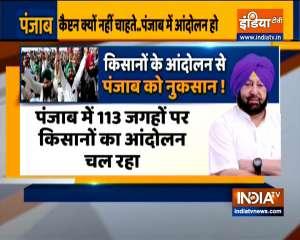 Punjab CM Amarinder Singh hits out at farmer unions