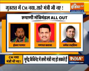 Ground Report: Ministers will be sworn in tomorrow in Gujarat