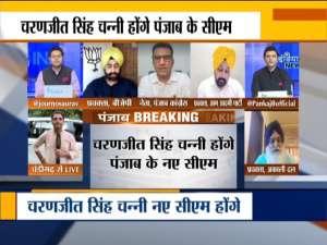 Muqabla | Congress crowns Channi as new CM of Punjab!