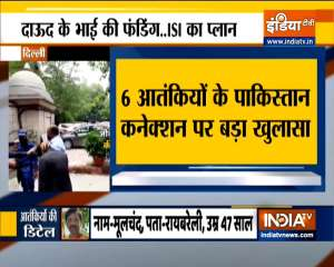 Delhi Police special cell  gets 14-day remand for 6 terror suspects