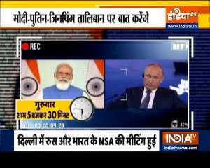 Haqikat Kya Hai: PM Modi can lead the Anti Taliban Squad