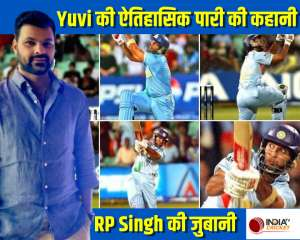 When Yuvraj Singh smashed 6 sixes in 6 balls, RP Singh shares the story of this historic moment