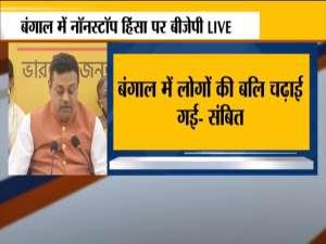 BJP holds press conference on Bengal violence, many lives sacrificed says Sambit Patra