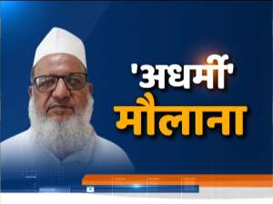 What is the reality of Maulana Kaleem Siddiqui's 'conversion factory'? Watch this report