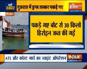 Gujarat ATS and coast guard apprehend Iranian boat with drugs