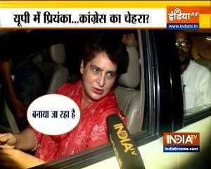 Priyanka Gandhi Vadra reaches Raebareli for Mission UP