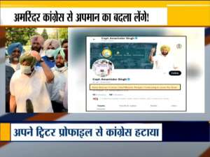 Captain Amarinder Singh removes Congress from his Twitter bio