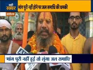 Will take jal samadhi if India not declared a 'Hindu rashtra': Sant Paramhans to Centre