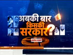 Abki Baar Kiski Sarkar | Amarinder Singh's five ministers ousted from Charanjit Singh Channi's cabinet