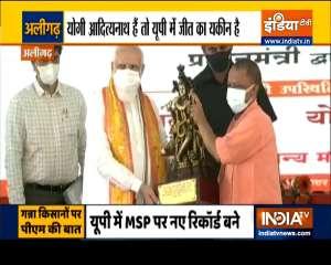 PM Modi praises UP CM Yogi Adityanath for ending 'mafia raj' in UP - Detailed report