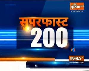 Watch Superfast 200 News bulletin |  September 24, 2021
