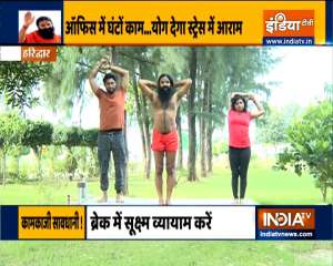 Swami Ramdev gives tips to avoid BP, diabetes and cervical