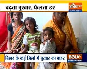 Bihar: Viral fever outbreak worsens; more children put on oxygen support amid heavy hospital occupancy