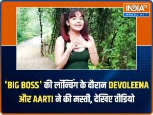 Bigg Boss 15 Launch: Devoleena Bhattacharjee, Arti Singh attend the press meet
