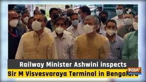 Railway Minister Ashwini inspects Sir M Visvesvaraya Terminal in Bengaluru
