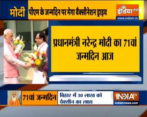 PM Modi's 71st birthday today, Government sets a target of vaccinating 1.5 crore people