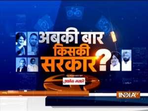 Abki Baar Kiski Sarkar | Mahant Narendra Giri suicide: 18-member SIT to probe seer's death