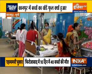 Children dying of mysterious viral fever in Firozabad, Agra, Mathura of UP