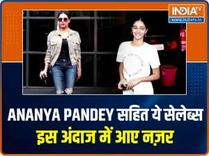 Ananya Panday,  Gauri Khan clicked by the paparazzi in the city. Watch video