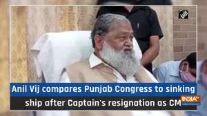 Anil Vij compares Punjab Congress to sinking ship after Captain's resignation as CM