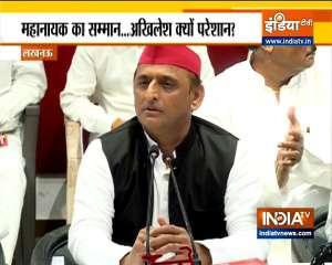 Government should keep 'bulldozer' as its election symbol: SP chief Akhilesh Yadav