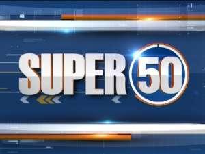 Watch Super 50 News bulletin |  September 18, 2021
