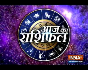 Horoscope 24 September: Aries people will have a happy day, know about other zodiac signs