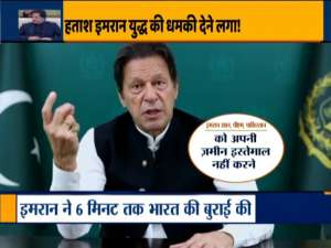 Pakistan PM Imran Khan bats for Taliban in UN Assembly, says it should be given heed globally
